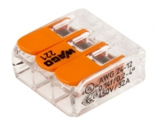 el-zap-elektromaterijali-wago-stezaljka-3pla-rastavna-221-413